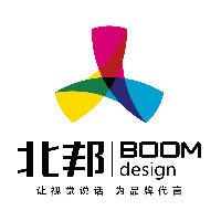 青岛北邦品牌设计