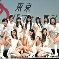 樱花组 日语翻译