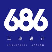 六八六工业设计