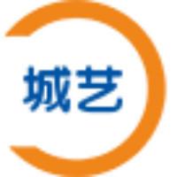 北京城艺商务咨询有限公司