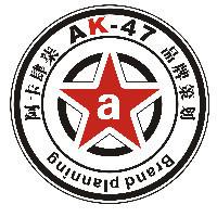 AK47品牌策划