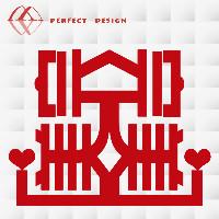 完美设计perfect  design