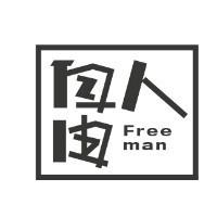 大虾米-X