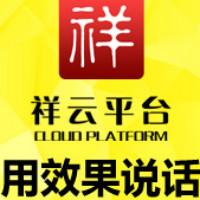 东莞市华搜信息技术有限公司