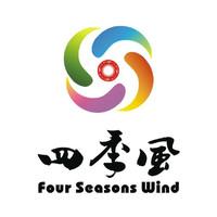 四季风广告展览