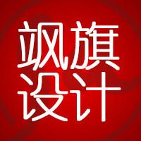 飒旗品牌策划机构