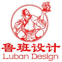 中国鲁班工作室
