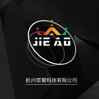 杭州桀骜科技