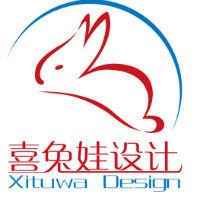 北京喜兔娃设计