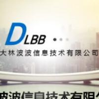 桂林市大林波波信息技术公司