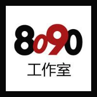 youth8090工作室
