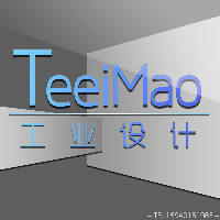 TeeiMao工业设计