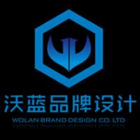 沃蓝品牌设计