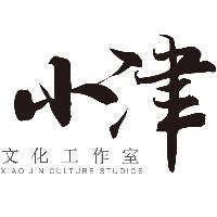 小津文化工作室