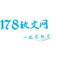 178软文网