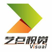 艺点视觉设计工厂