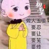 精宏_蜗牛