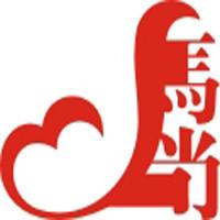 重庆市马尚广告