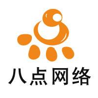 广州八点网络