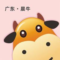 晨牛品牌策划设计