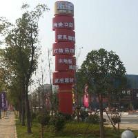 广州标识设计制作