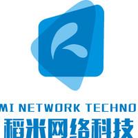 微信植入广告营销推广系统