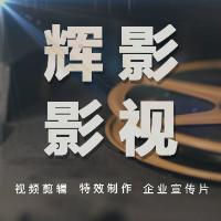 小彭视频制作