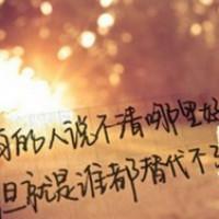 legendary涛哥