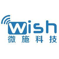 Wish微施科技