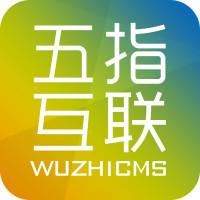 北京五指互联科技有限公司