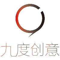 海南九度创意广告策划有限公司