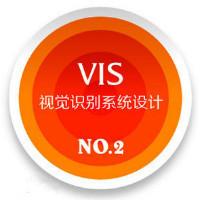 VIS视觉设计