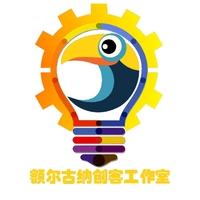 单片机PCB程序设计
