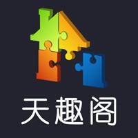 青岛天趣阁网络