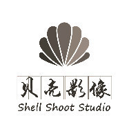 贝壳影像工作室