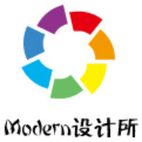 Modern设计所