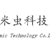 深圳米虫科技公司