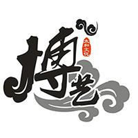 博艺太和文化