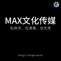 IN200 品牌logo设计