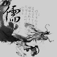 龙纹诗歌设计