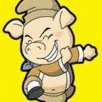 猪十三公子