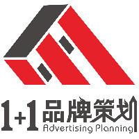11品牌策划