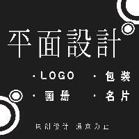 久九广告传媒设计工作室