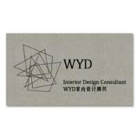 WYD 室内设计顾问