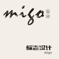 MIGO设计