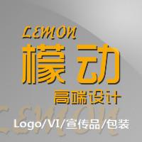 lemon高端设计