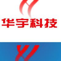 华宇网络工作室