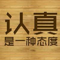 kongkong孔