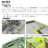 长春东青建筑信息管理