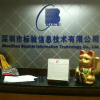 企业网络培训学习考试软件